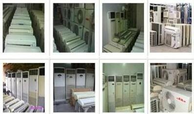 苏州旧空调回收,二手空调回收