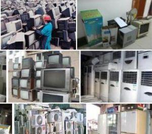 苏州电器回收,家电回收,冰箱回收,电视回收